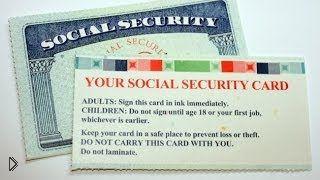 Правила получения номер социального страхования в США - Видео онлайн