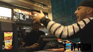 Смотреть онлайн Крутой рэпер делает заказ в Макдоналдсе