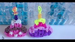 Смотреть онлайн Плетем маленький тортик из резинок на день рождения