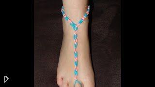 Смотреть онлайн Украшение на ногу или на руку из резиночек