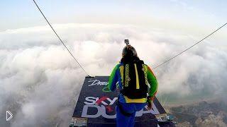 Смотреть онлайн Прыжки с одного из самых высоких зданий Дубая 4К
