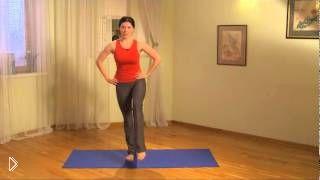 Смотреть онлайн Цикл оздоровительных упражнений по пилатесу