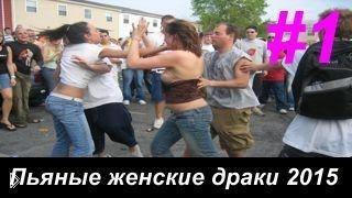 Смотреть онлайн Подборка: Жестокие женские драки на выживание