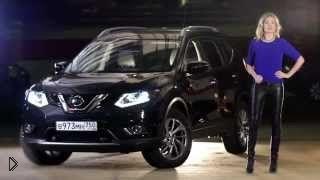 Смотреть онлайн Nissan X-Trail - тест драйв