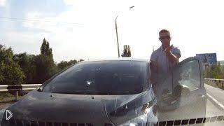 Смотреть онлайн Подборка: Автомобили таранят друг друга