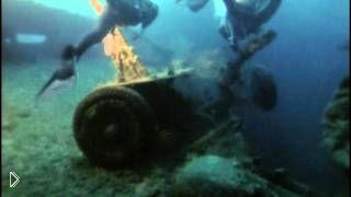 Смотреть онлайн Поиски затонувших кораблей: остров Трук