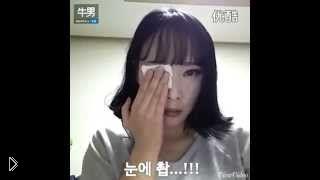 Смотреть онлайн Как выглядят японки без макияжа