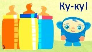 Смотреть онлайн Развиваем внимательность малышей, мультик