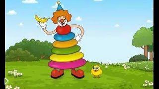 Смотреть онлайн Красочный развивающий мультфильм для детей до 1 года
