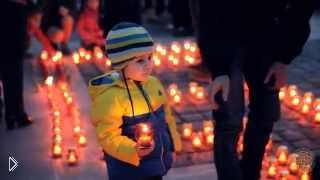 Смотреть онлайн Флешмоб армян Киева к 100-летию Геноцида армян