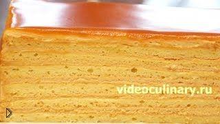 Смотреть онлайн Торт