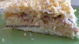 Смотреть онлайн Закусочный торт Мимоза, простой рецепт приготовления