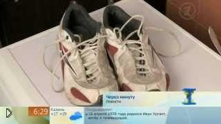 Правила стирки кроссовок в стиральной машине - Видео онлайн