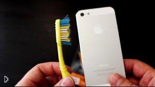 Смотреть онлайн Способ очистки смартфона от пыли и грязи