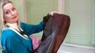 Как вернуть кожаным штанам первоначальную форму - Видео онлайн