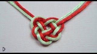 Как самостоятельна завязать узел в виде сердца - Видео онлайн
