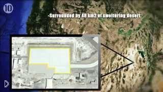Смотреть онлайн Топ 10 мест, которые не покажет Google Earth