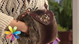 Смотреть онлайн Как сшить собственными руками красивую сумку-муфту