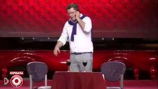 Смотреть онлайн Не очень хороший человек Григорий Цуцанский, Камеди
