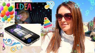 Смотреть онлайн Дельный совет для молодых мам, покупаем диктофон
