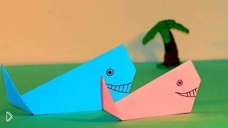 Смотреть онлайн Кит из бумаги, оригами для ребенка