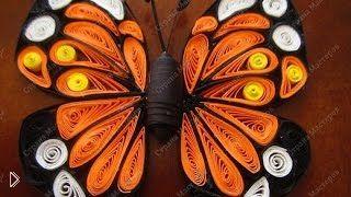 Смотреть онлайн Квиллинг: как сделать бабочку, простой урок