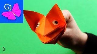 Смотреть онлайн Собака-кусака, делаем поделку из бумаги