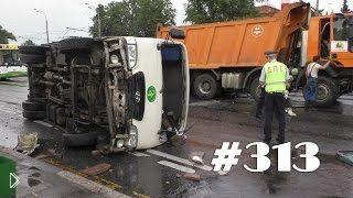Смотреть онлайн Подборка неожиданных аварий на дорогах России, 2015