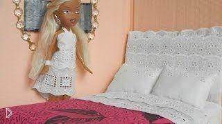 Как сделать красивую кроватку для куклы - Видео онлайн