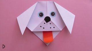 Сделать оригами собачку просто своими руками - Видео онлайн