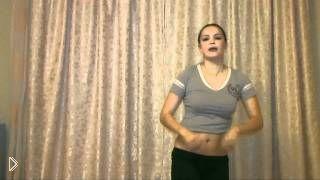 Смотреть онлайн Упражнения бодифлекс для талии