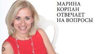 Смотреть онлайн Корпан дает ответы на частые вопросы о бодифлексе