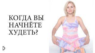 Ответ на вопрос