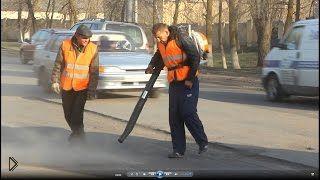 Смотреть онлайн Пьяный в шок мужик делает ремонт дороги