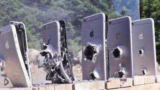 Смотреть онлайн Сколько Айфонов сможет остановить пулю АК-47