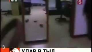 Смотреть онлайн Взрыв стула привел к смерти девушки в Китае