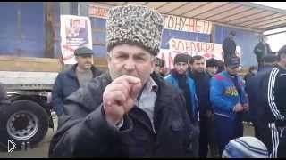 Дагенстанский дальнобойщик выступает против Путина - Видео онлайн
