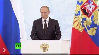 Смотреть онлайн Яркие высказывания Путина из послания 2015