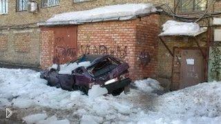 Смотреть онлайн Подборка: Сход снега на автомобили