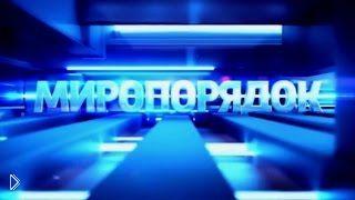 Смотреть онлайн Фильм Владимира Соловьева