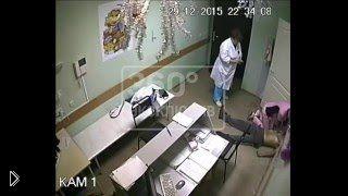 Смотреть онлайн В Белгороде врач избил пациента до смерти