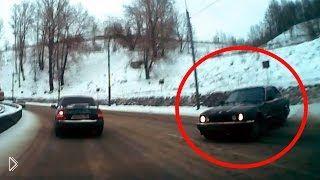 Смотреть онлайн Подборка ДТП: Водители попали в занос зимой