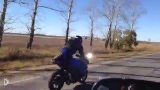 Смотреть онлайн Мотоциклист довыпендривался и рухнул на асфальт