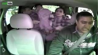 Смотреть онлайн Подборка: Что творится в салоне авто во время ДТП