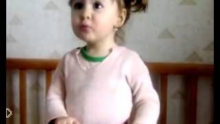 Смотреть онлайн Милая малютка думает, что папу зовут Батя