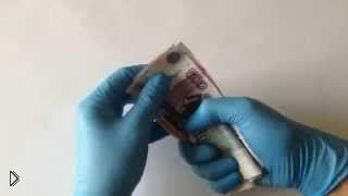 Смотреть онлайн Как мошенники ломают деньги