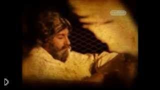 Смотреть онлайн Фильм о Нострадамусе и его предсказаниях