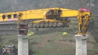 Смотреть онлайн Машина для строительства мостов в Китае