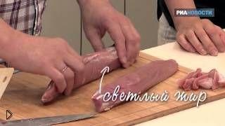 Смотреть онлайн Советы о том, как выбрать свинину
