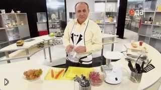 Смотреть онлайн Совет от повара: как измельчить мясо в блендере